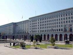 La Comisión Nacional para la Protección de Infraestructuras Críticas aprueba el Plan Estratégico de la Administración